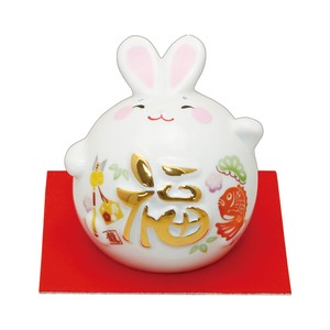Rabbit Piggy Bank