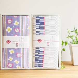 Japan Tenugui (Japanese Hand Towels) Gift Box Light