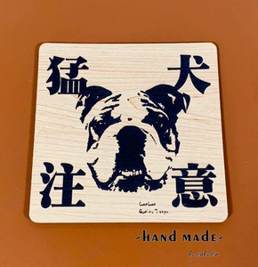 Attention Plate Ornament Wood Grain Acrylic Plate Bulldog