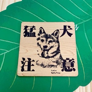 Attention Plate Ornament Wood Grain Acrylic Plate Shiba Dog