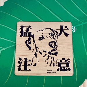 Attention Plate Ornament Wood Grain Acrylic Plate Dalmatian