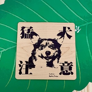 Attention Plate Ornament Wood Grain Acrylic Plate Corgi