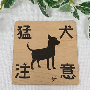 Attention Plate Ornament Wood Grain Acrylic Plate Chihuahua