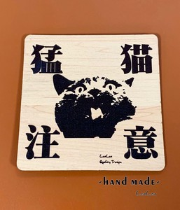 Cat Attention Plate Ornament cat Wood Grain Acrylic Plate