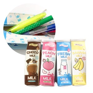 Korea Milk Pack Pencil Case Milk Carton Stationery Stationery