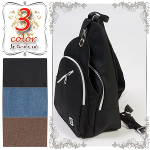 Fastener Design Backpack Single-shoulder Body Bag