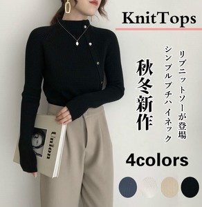 A/W Knitted Top Long Sleeve Sweater Turtle Neck Button Turtle Plain Inner