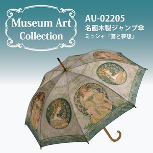 Famous Painting Wooden One push Umbrellas Umbrella Wooden One push Umbrellas