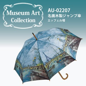Famous Painting Wooden One push Umbrellas Eiffel Tower Umbrella Wooden One push Umbrellas