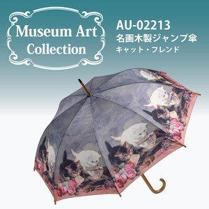 Famous Painting Wooden One push Umbrellas Cat Friend Umbrella Wooden One push Umbrellas