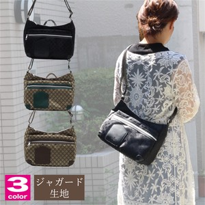 Jacquard Fabric Shoulder Bag