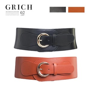 A/W Belt Fancy Goods Plain Type Elastic Belt Elastic Belt Waist Mark