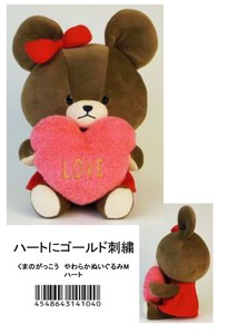 The Bear's School Soft Soft Toy Heart