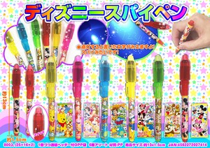 Sales Promotion Disney Spy Pen