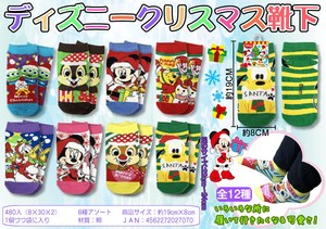 [2019NewItem] Sales Promotion Disney Christmas Socks