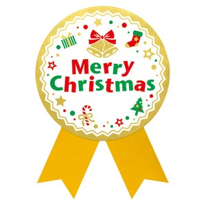 Christmas Gift Sticker Ribbon