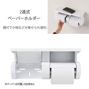 Double Paper Holder White Fancy Goods With Shelf