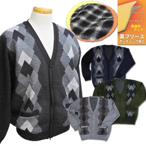 Men's Checkered Pattern Fleece Cardigan Diamond Knitted Lining Attached 4 Colors