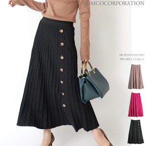 A/W Polyester Nylon Button Attached Knitted Skirt