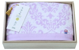 Imabari Bathing Towel Wooden Box Set