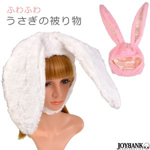 Fluffy Rabbit Hats & Cap Cosplay Animal Narikiri Rabbit