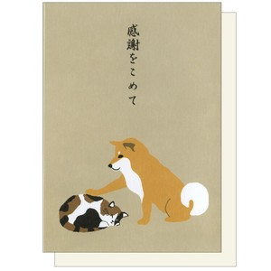 Thank you Card Shibata Shiba Dog Mike Cat Dog cat