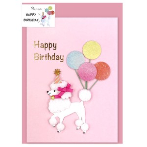 Paper Card Birthday Poodle Birthday