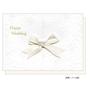 Italy Wedding Card Marriage