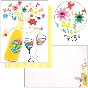 Hand Maid Birthday MIN CARD Birthday