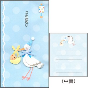Hand Maid Birth Gift Money Envelope Baby Celebration Boys