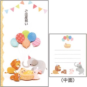 Hand Maid Birth Gift Money Envelope Baby Celebration