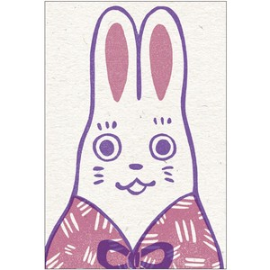 Postcard Rabbit Rabbit