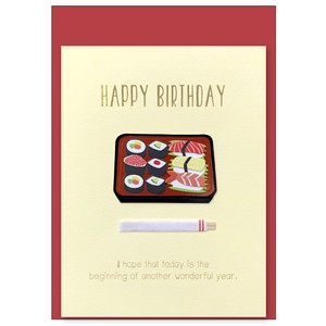 Paper Card Birthday Sushi