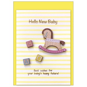 Paper Card Baby Rocking Horse