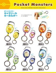 Pocket Monster Girly Collection Character Key Ring