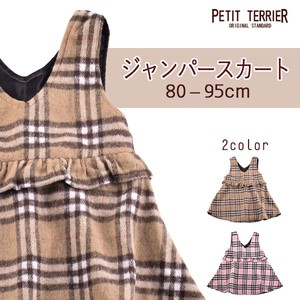 A/W Checkered Pattern Zip‐up Jacket Skirt