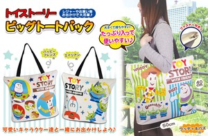 Toy Story Big Bag