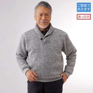 Men's Raised Back Shawl Color Sweatshirt