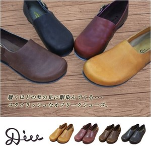 Shoes Wide Genuine Leather