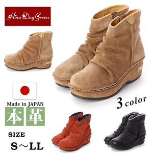 A/W Leather Short Boots
