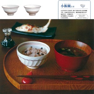 Flower Arita Ware Rice Bowl