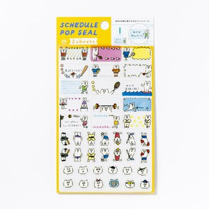 Sticker SEAL Pop Sport