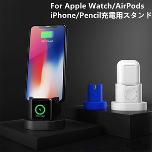 4in1 AirPodsイヤホン第1/第2世代用充電スタンド/Apple Watch Series1 2 3 4充電ホルダー【Z644】