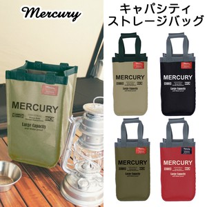 Mercury Tray Lantern Bag