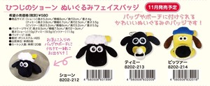 Sheep Soft Toy Face Badge
