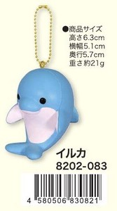 Soft Mascot Squeeze Dolphin