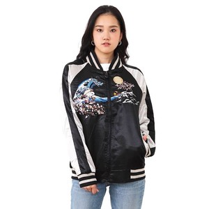 Snoopy Japanese Pattern Sukajan Jacket Limited Stock