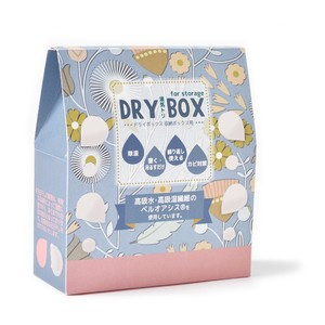 Dry Box Storage Box Blue