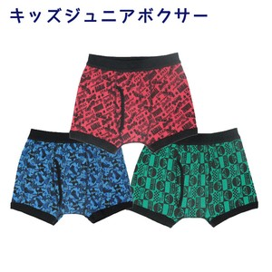 Boys Kids Trunk Brief 3 Pcs Repeating Pattern Main Unit