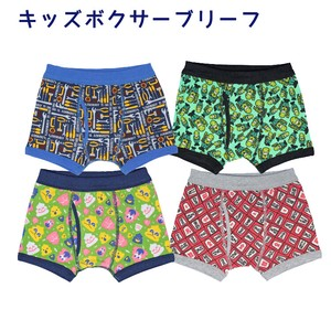 Boys Kids Trunk Brief 4 Pcs Pop Repeating Pattern Main Unit